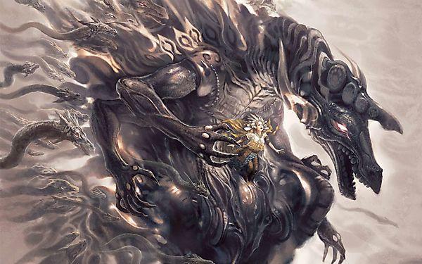 Необычный дракон