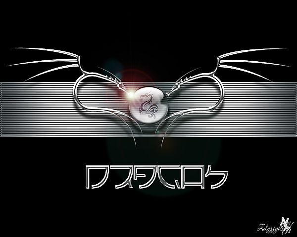 Драконы и символ мира