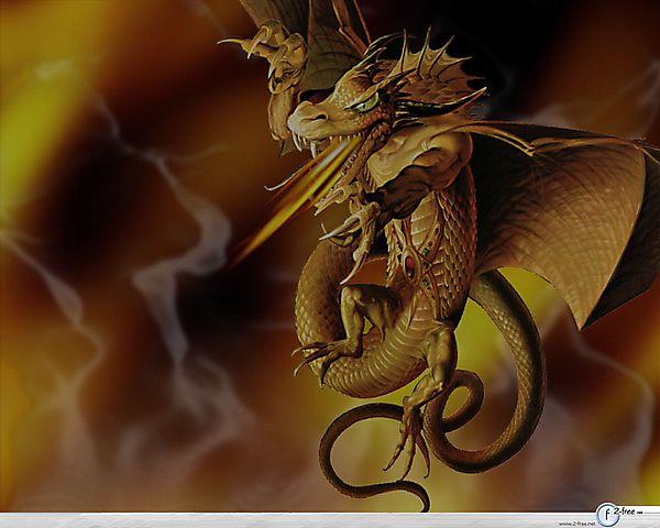 Атакующий дракон