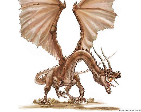 Двурогий дракон