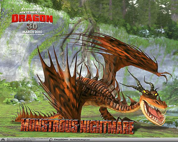Как приручить дракона - Ужасное Чудовище