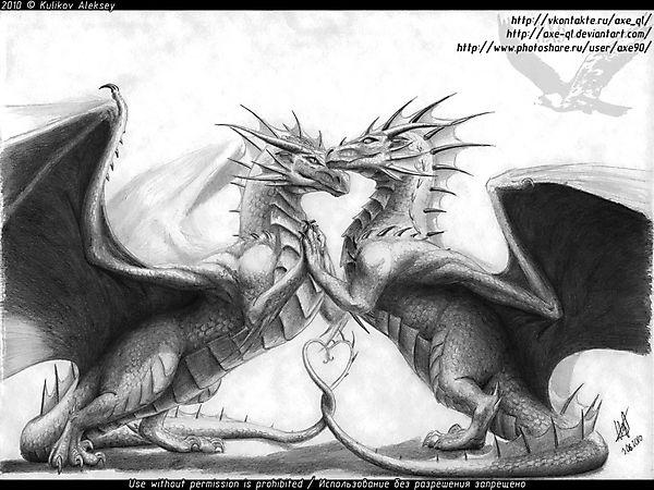 Рисунок влюбленных драконов от axe_ql