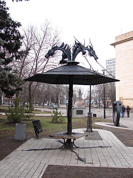 Парк кованых фигур, Донецк, Украина