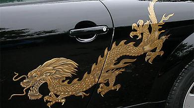 Золотой восточный дракон
