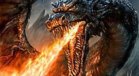 Пламенное дыхание дракона