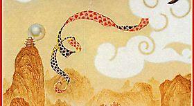 EZRA TUCKER - Смотри - а вот и дракон!