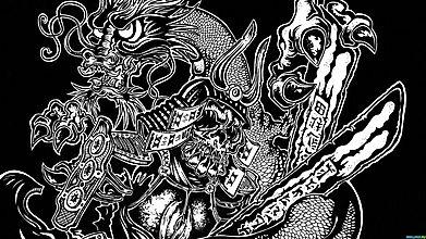 Арт китайского дракона