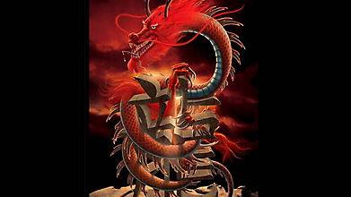 Красный восточный дракон