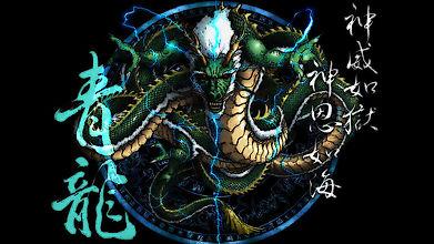 Восточный дракон и энергия