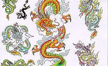 Все китайские драконы