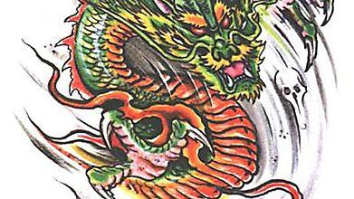 Сама смерть окружает дракона
