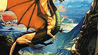 Дракон хранит горную тропинку