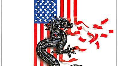 Чёрный дракон ненавидит Америку