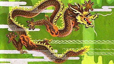 Хорошо поддатый восточный дракон